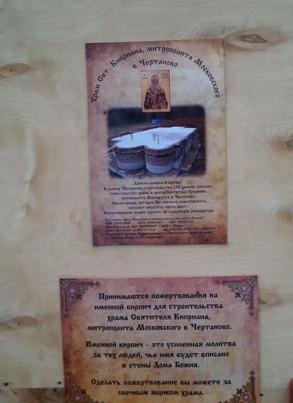Болгарская церковь июль 2015 3.jpg