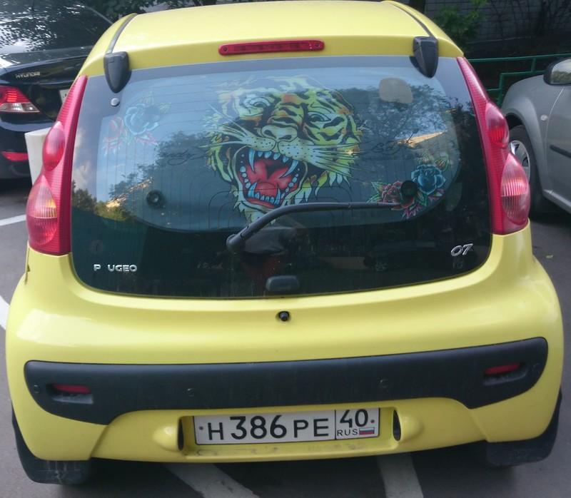 машина с тигром.jpg