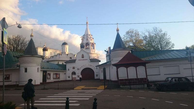 Афонское ПОдворье 5 мая 2015.jpg