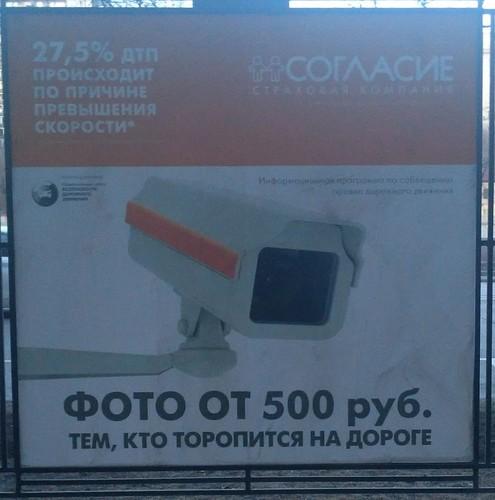 фото 500 рублей.jpg