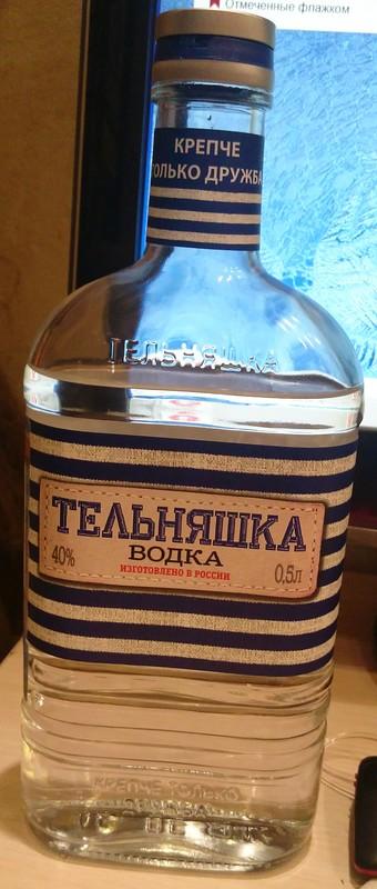 водка Тельняшка.jpg