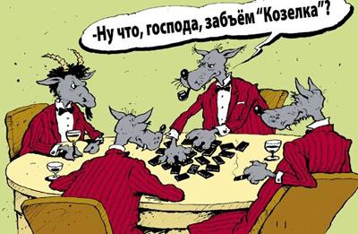 anekdot_kosa_6.jpg