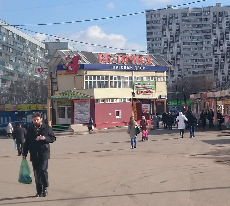 Магазин Белочка.jpg