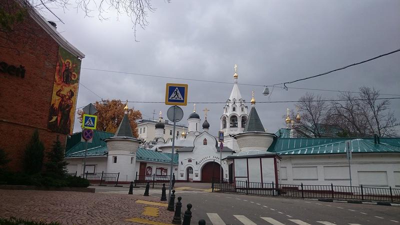 Афонское Подворье октябрь 2014 1.jpg