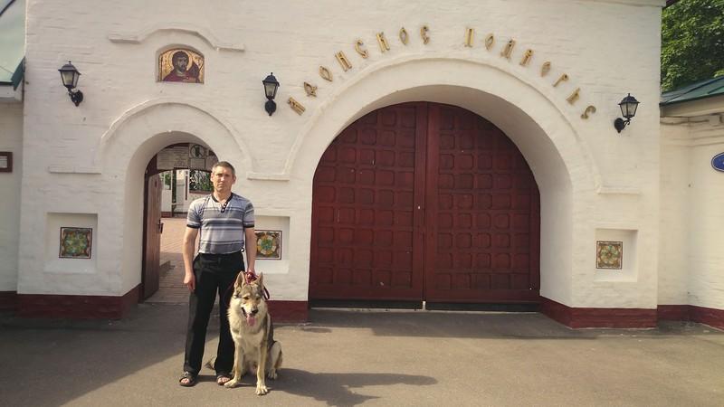 Игорь и Канис 2.jpg