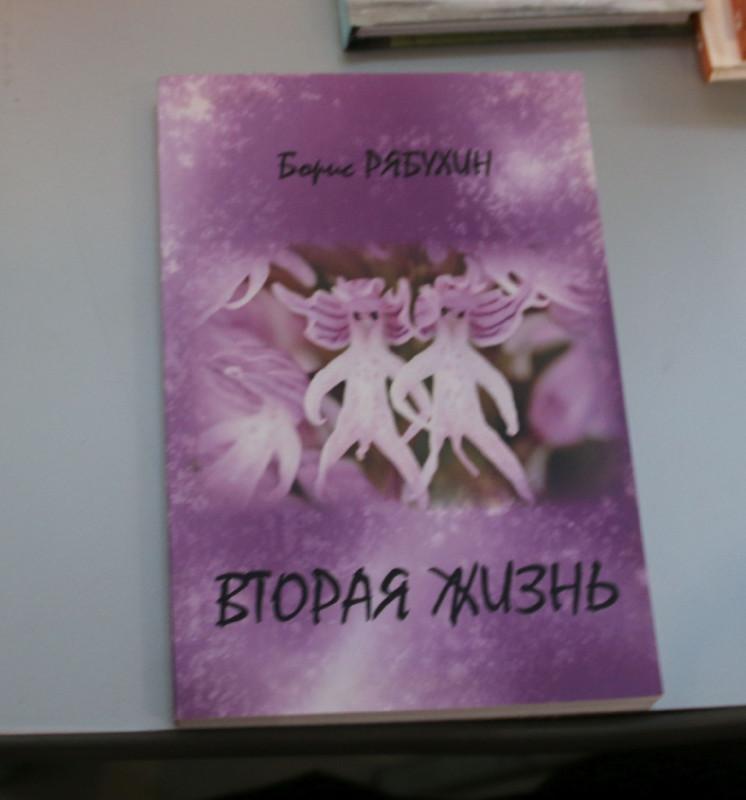 наши книги 11.jpg