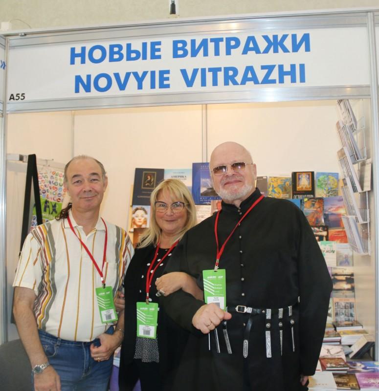 Александр Холин Евгений Скоблов Хкелью Ребане 7 сентября 2018 2.jpg