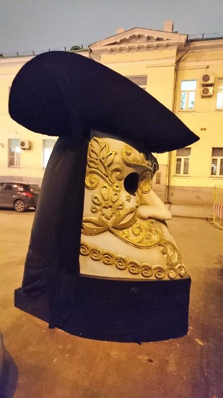 Маска у Устьинского моста 2.jpg