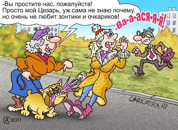 1346265699_klevye-karikatury-15.jpg
