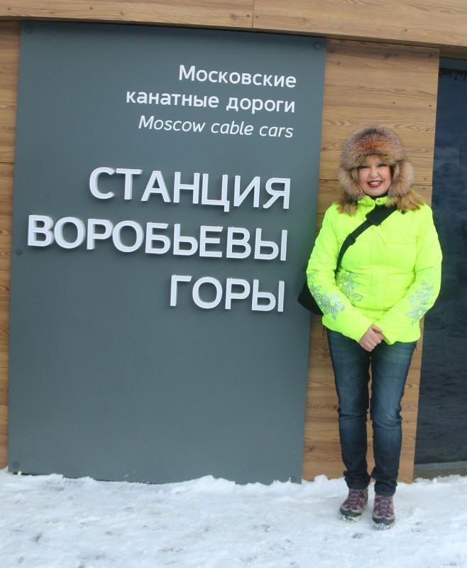 Ольга 4 января 2019 1.jpg