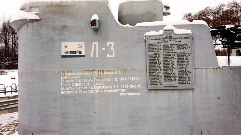 корабли 19.jpg