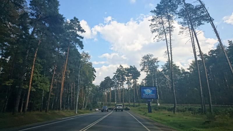 Рублёвское шоссе из окна автомобиля 8 сентября 2019 1.jpg