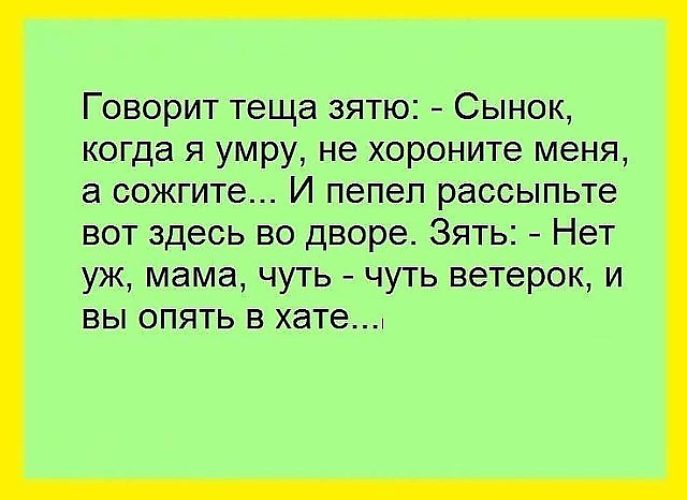 63081_760x500.jpg