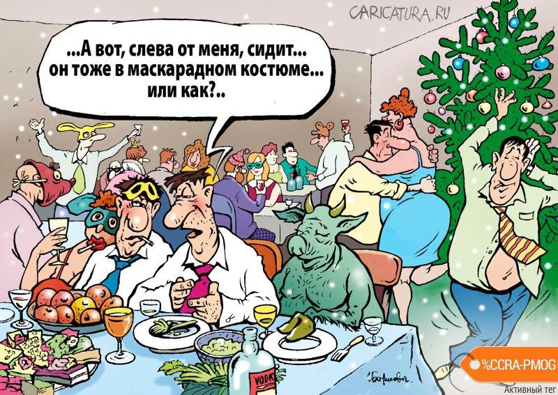 karikatura-novogodnyaya-gulba_(igor-elistratov)_29392.jpg