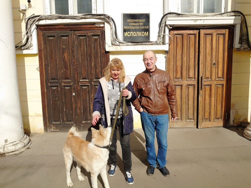 С собакой породы акита ину 2.jpg