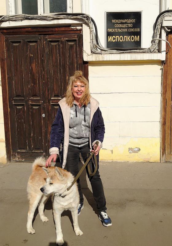 С собакой породы акита ину 3.jpg