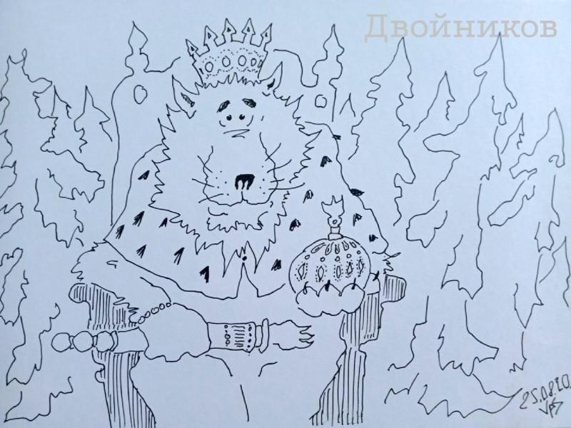 Волк ГрозноПравдов 3 сентября.jpg