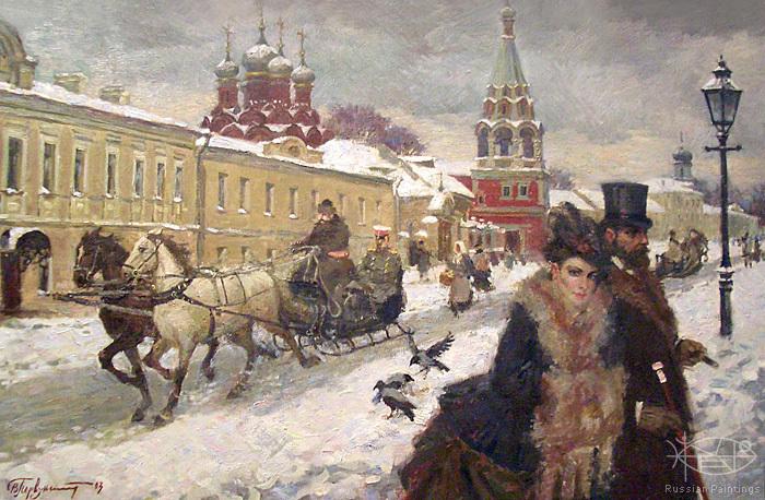 Первунинский старая Москва 9.jpg