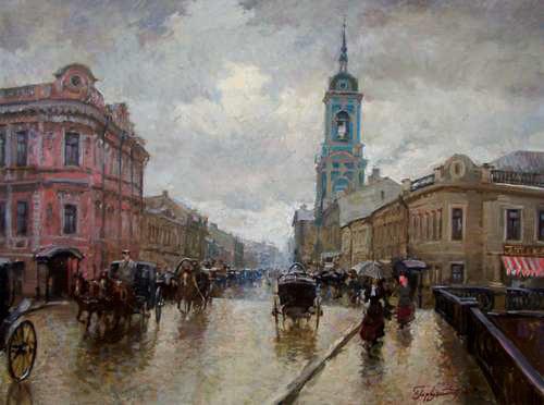 Первунинский старая Москва 21.jpg