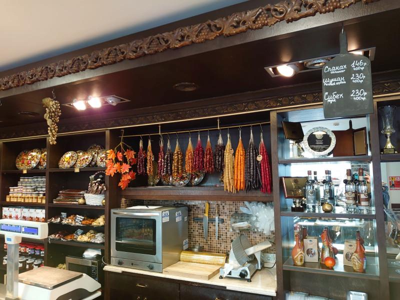 Магазин Армения 15.jpg