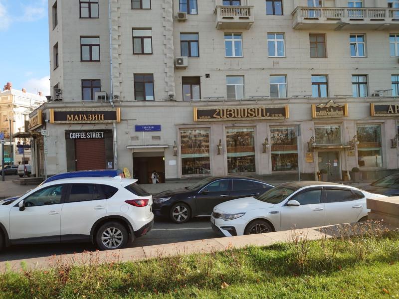 Магазин Армения 17.jpg