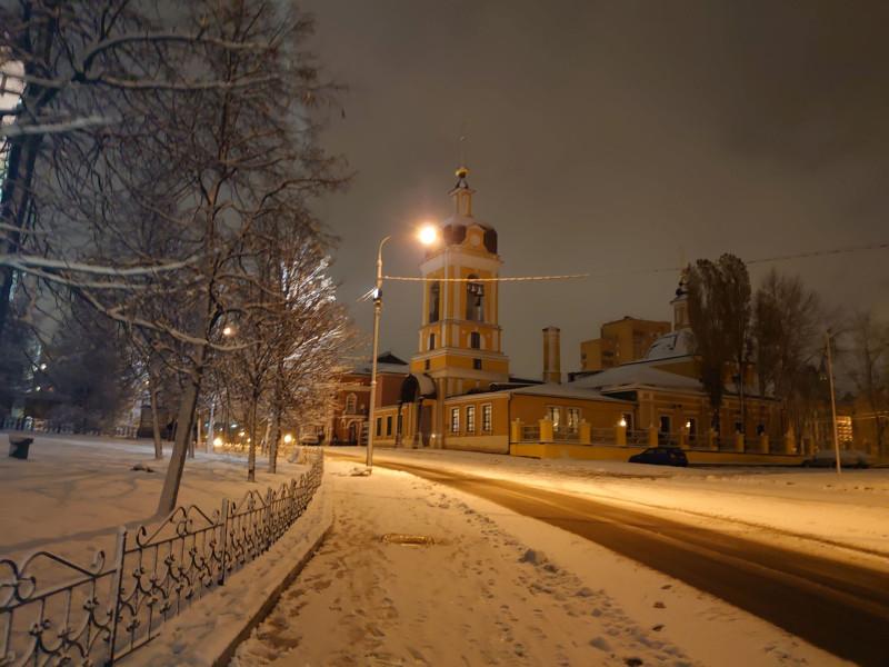 Новоспасский пруд 20 ноября 2020 13.jpg