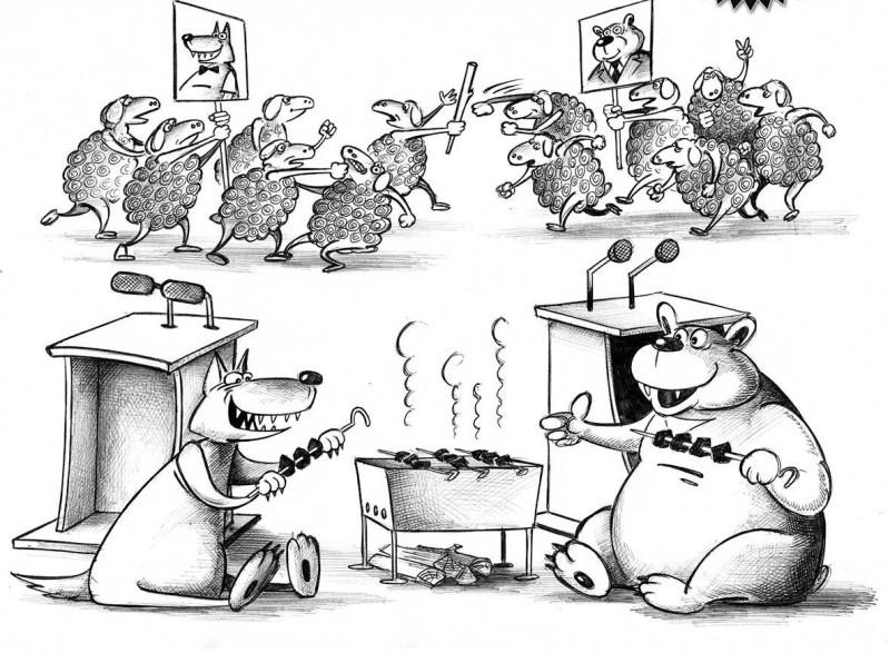 Карикатуры бараны медведь волк.jpg