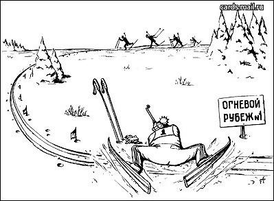 лыжники 9.jpg