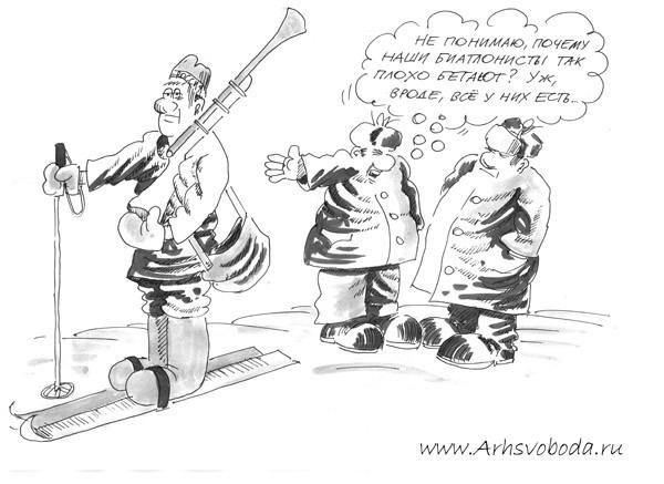 лыжники 7.jpg