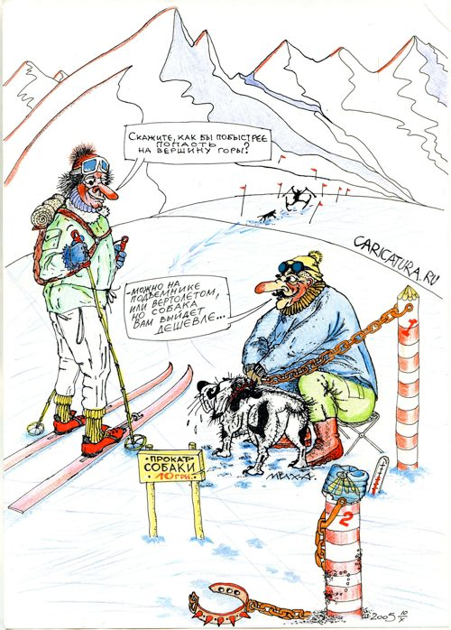 лыжники 6.jpg