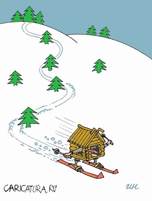 лыжники 3.jpg