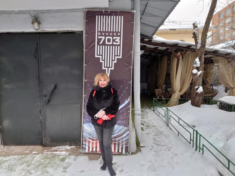 Ольга Бункер 703 МИД 5.jpg
