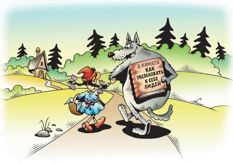 karikatura-zhivotnye-010.jpg