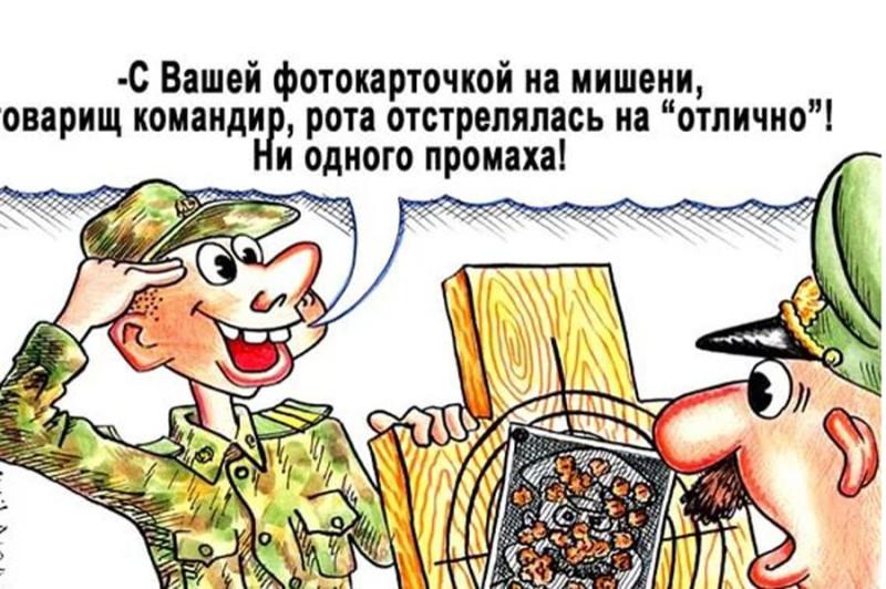 1587480733_prikoly-pro-armiju-04.jpg