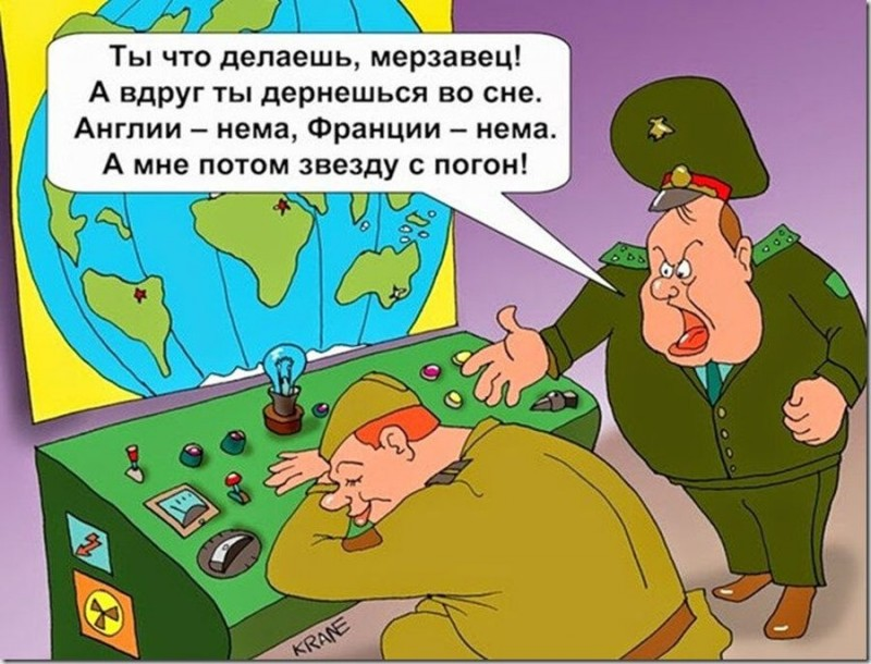 1587480772_prikoly-pro-armiju-14.jpg