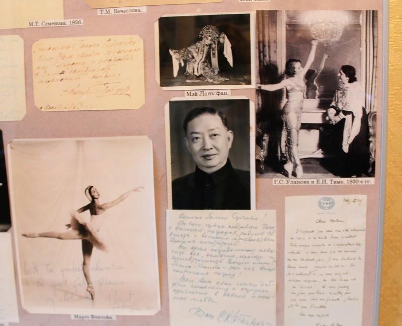 Музей балерины Галины Улановой 22 декабря 2016 77.jpg