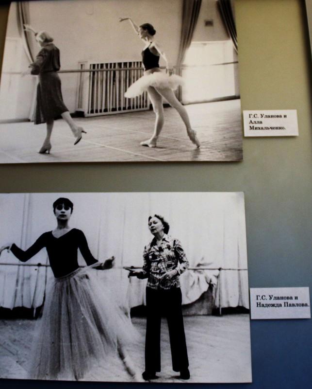 Музей балерины Галины Улановой 22 декабря 2016 64.jpg