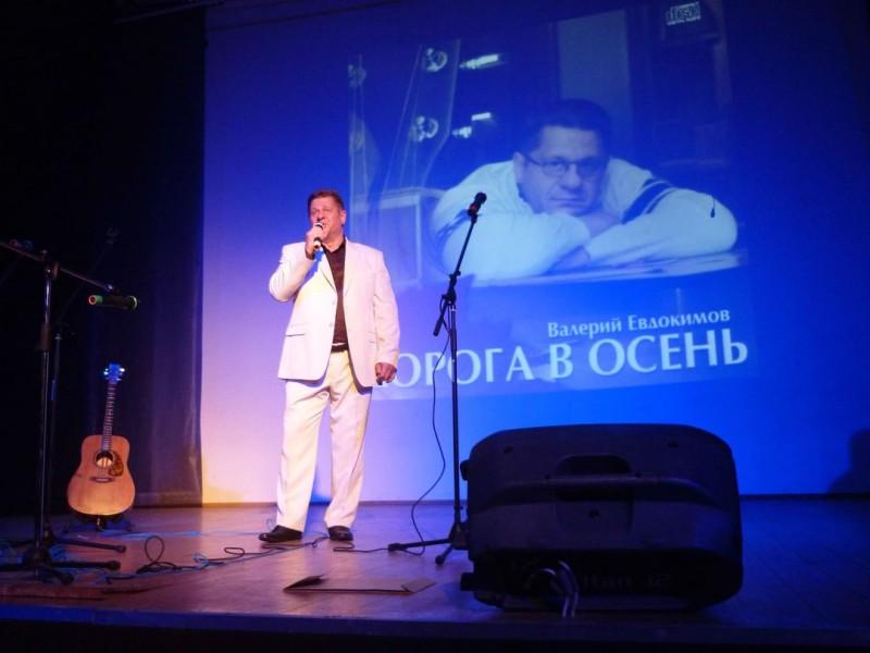 Валера Евдокимов умер 30 июня 2021 1.jpg