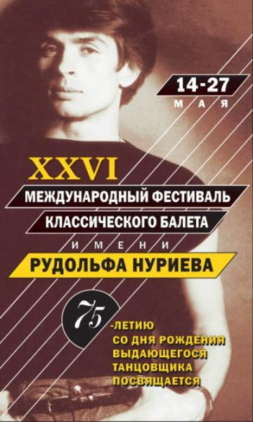 ktfw2013-400