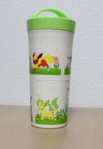 Cute container with leafeon