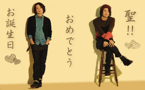 TanjoubiKoki2013-2