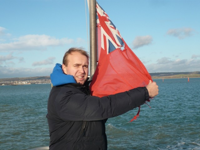 порвать на британский флаг