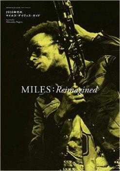 Miles Reimagined book 2010