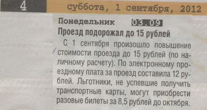 kirov2012-1