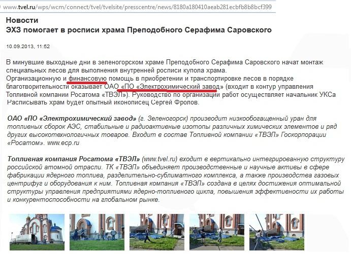 iobany_styd_zelenogorsk1