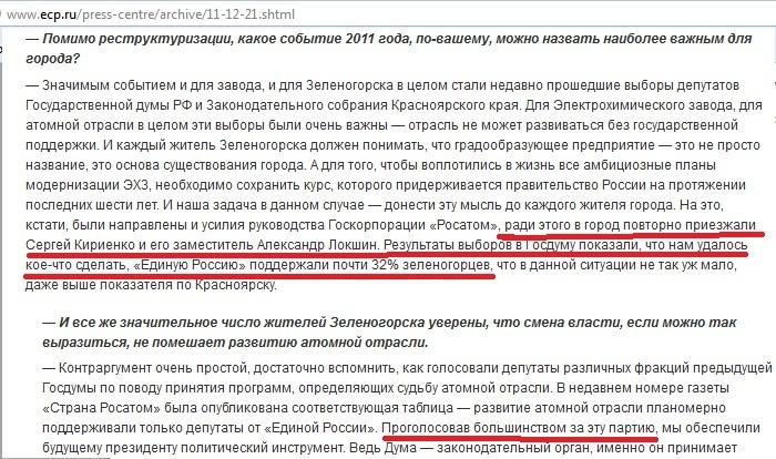 iobany_styd_zelenogorsk2