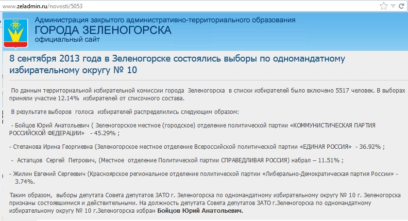 iobany_styd_zelenogorsk3