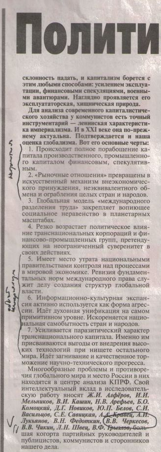 cherkesov2013