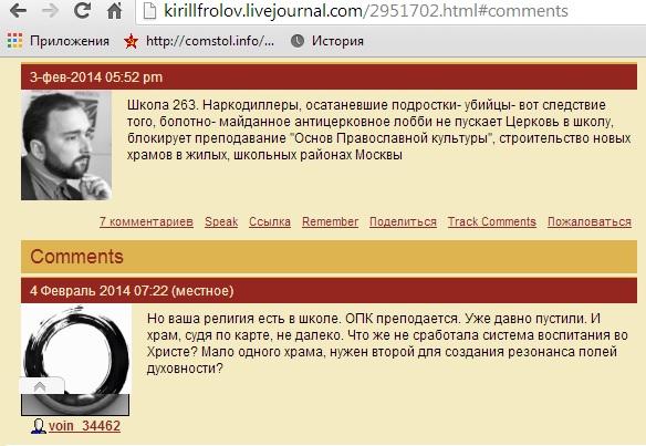 frolov263