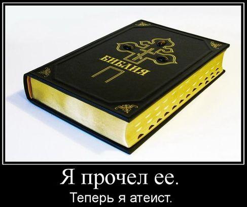 biblia-ateist